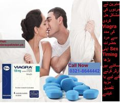 does viagra make you bigger