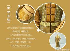 Hanfu The Qing Dynasty