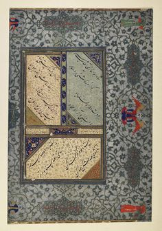 This calligraphic panel includes three iambic pentameter quatrains, or ruba'is, on beige or blue papers cut out and pasted onto a sheet from an album (muraqqa') of calligraphies.  Calligrapher: unknown. Uzbekistan. 16th century. 14.1 x 24.5 cm. Nasta'liq script. Courtesy of the Library of Congress, African and Middle Eastern Division.