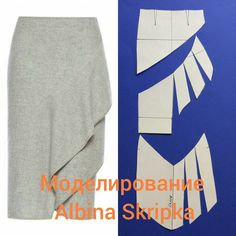 Likes, 35 Comments - Альбина Скрипка ( on Ins. Skirt Patterns Sewing, Coat Patterns, Clothing Patterns, Sewing Clothes, Diy Clothes, Patron Vintage, Techniques Couture, Dress Tutorials, Pola Rok