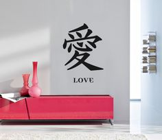 Oriental Wall Decals  www.decalmywall.com