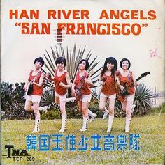 Han River Angels - San Francisco (Vinyl) at Discogs