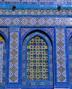 Beautiful mosaic detail on Dome of the Rock, Jerusalem, Israel