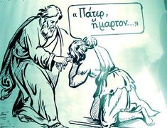 Religion Quotes, Byzantine Icons, Dear God, Christian Faith, Holiday Parties, Memes, Manicure, Decoration, Nail Bar