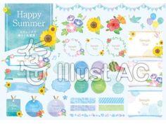 夏セット 水彩イラスト - No: 1117134/無料イラストなら「イラストAC」 Happy Summer, Free Design