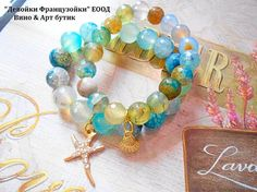 Agate Aquamarine Beaded  Bracelets Set Ocean Blue by BellaDonnaBG