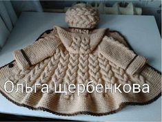 Crochet Baby Poncho, Girls Knitted Dress, Baby Cardigan Knitting Pattern Free, Aran Knitting Patterns, Knitted Baby Cardigan, Knitted Coat, Hand Knitted Sweaters, Knitting Designs, Baby Girl Dress Patterns