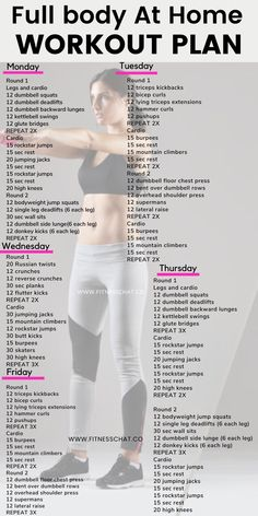 at home workout plans