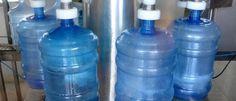 InfoNavWeb                       Informação, Notícias,Videos, Diversão, Games e Tecnologia.  : Vigilância Sanitária pede a retirada de água conta...