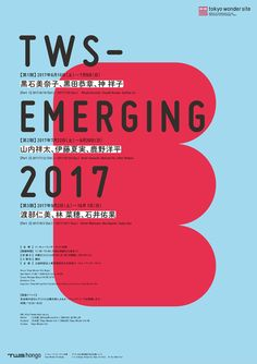 TWS-Emerging 2017[第1期] Japanese Poster Design, Japan Graphic Design, Japan Design, Graphic Design Posters, Modern Graphic Design, Poster Layout, Book Layout, Yearbook Design, Design Basics