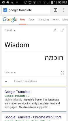 Hookup translate hebrew