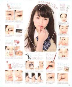 Asian Makeup Japanese, Asian Makeup Tips, Asian Makeup Tutorials, Asian Makeup Looks, Korean Eye Makeup, Everyday Makeup Tutorials, J Makeup, Cute Makeup, Beauty Makeup