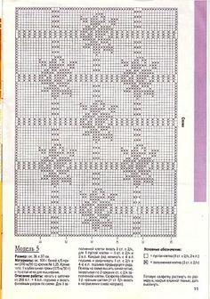Crochet And Arts: Filet Crochet Wipes Crochet Pillow Pattern, Crochet Bedspread, Crochet Curtains, Crochet Motif, Crochet Designs, Crochet Doilies, Crochet Flowers, Crochet Lace, Crochet Table Runner