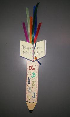 Type 3, School Stuff, Teacher, Facebook, Photos, Crafts, Creative Ideas, Creativity, School Supplies