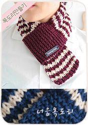 목도리뜨기 뜨개질머플러 스마일러브 knit muffler