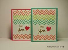 スタンピンアップ (Stampin' Up) ワーク・オブ・アート (Work Of Art) スタンプセット と In Color 2013-2015 のインク、カードストックで Thank You カード