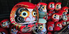 """A Daruma Doll """"shows"""" its history because when the owner makes a wish one of the eyes is painted. And the second eye is painted only when the desire is fulfilled…"""