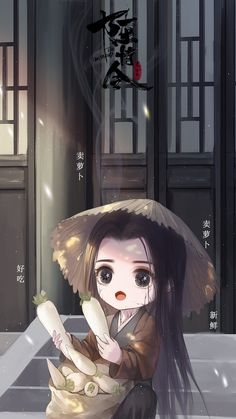 Imagenes Mo dao zu shi part 2 - the untamed fanart part 1 Chibi Anime, Chibi Boy, Cute Chibi, Anime Kawaii, Cute Cartoon Wallpapers, Animes Wallpapers, Anime Art Girl, Manga Art, Anime Love