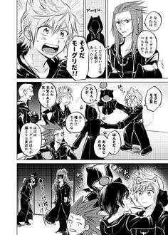 Kingdom Hearts Anime, Manga, Manga Anime, Manga Comics, Manga Art