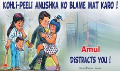 View Amul Kohli Peeli Anushka K Blame Mat Kar Distracts You Advertisement newspaper. This Ad is collection of Sample Ad at Advert Gallery. One Liner, Blame, Kohli Anushka, Virat Kohli, Creative, Postcards, Dairy, Milk, Butter