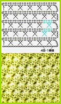 crochet stich with graph Crochet Stitches Chart, Crochet Motifs, Crochet Diagram, Crochet Diy, Love Crochet, Unique Crochet, Stitch Patterns, Knitting Patterns, Crochet Patterns