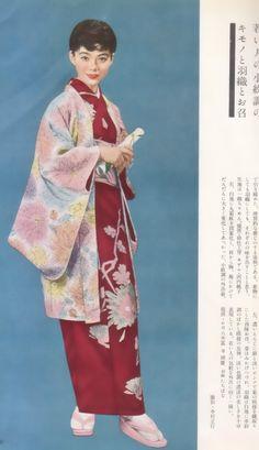 『美しいキモノ』昭和29年10月発行 - きくりん'の日記帳☆第2章