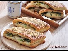 Carol 自在生活 : 芝麻蔥燒餅。sesame Scallion Oven Rolls - 實作影片