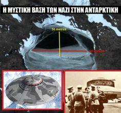 Alien UFO Sightings: UFO & Third Reich's secret base in Antarctica NAZI!