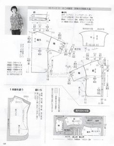 Japanese book and handicrafts - Lady Boutique Japanese Sewing Patterns, Easy Sewing Patterns, Clothing Patterns, Apron Patterns, Dress Patterns, Sewing Lessons, Sewing Hacks, Shirt Patterns For Women, Sewing Blouses