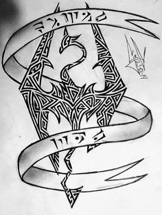 I <3 the Tribal drawing of the dragon.