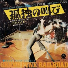 97 best grand funk railroad images in 2019 grand funk railroad rock rock roll. Black Bedroom Furniture Sets. Home Design Ideas