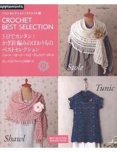 Asahi original crochet best selection 2012