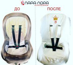 Авточехол на детское кресло