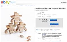 Bricks-MOKULOCK