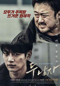 두 남자 Promotional poster English title: Derailed