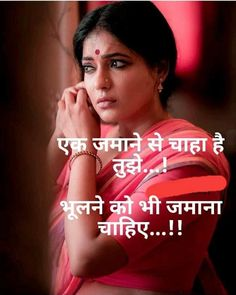Amazing Science Facts, Cute Couple Drawings, Hindi Shayari Love, Weird Facts, Crazy Facts, Bollywood Actress Hot Photos, Quote Board, Romantic Quotes, Hottest Photos