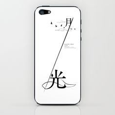 GEKKOU-moonlight- iPhone & iPod Skin by SEVENTRAPS | Society6