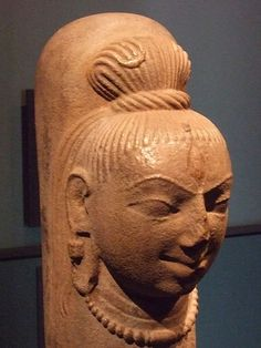 One-faced linga with the face of Shiva Sandstone 400-450 CE Madhya Pradesh state India