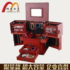 https://www.aliexpress.com/item/Large-solid-wood-jewelry-box-Princess-European-style-retro-multifunctional-cosmetic-box-wedding-gift/32686118328.html?spm=0.0.0.0.Zyddcm