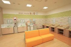 baby nursing room size AT SHOPPING MALL - Google 搜索