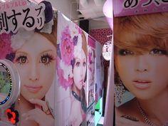 purikura: photo booth redesign in tokyo