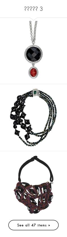 """""""Колье 3"""" by bigdaik ❤ liked on Polyvore featuring jewelry, necklaces, accessories, colar, sterling silver jewellery, sterling silver jewelry, agate necklace, agate jewelry, red and black jewelry and green"""
