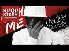 San E (산이) & Hyorin (효린) - Coach Me (Feat. Jooheon 주헌) [NO.MERCY Part.1] - YouTube