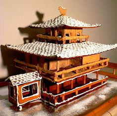 This is a replica of The Golden Pavilion in Kyoto.