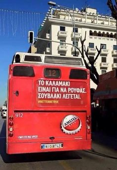 #Greek #language > #...