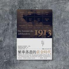 繁華落盡的黃金時代二十世紀初西方文明盛夏的歷史回憶1913: Der Sommer des Jahrhunderts