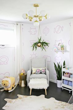 Laura's Nursery Tour