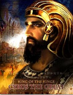 Iran to make mega film on Cyrus the Great
