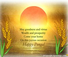 Dgreetings - Wish Your Family a Happy and Fulfilling PONGAL with this Card.