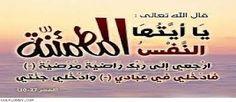 || تـربـوي تـكويـنــي ||: والد الاستاذ الحاج مصطفى اعدري في ذمة الله